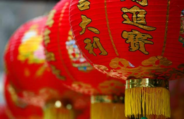 chinese-new-year-party-ideas-lanterns.jpg